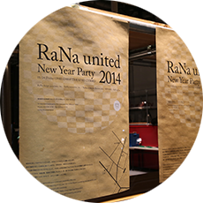 RaNa united New Year Party 2014